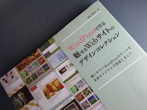 20141115_140236