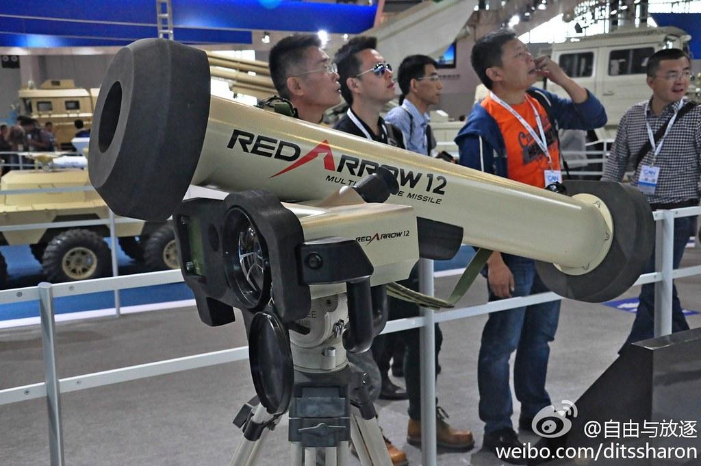 منظومه HJ-12 الصينيه المضاده للدروع ......红箭-12 15776122741_33b65685c6_b