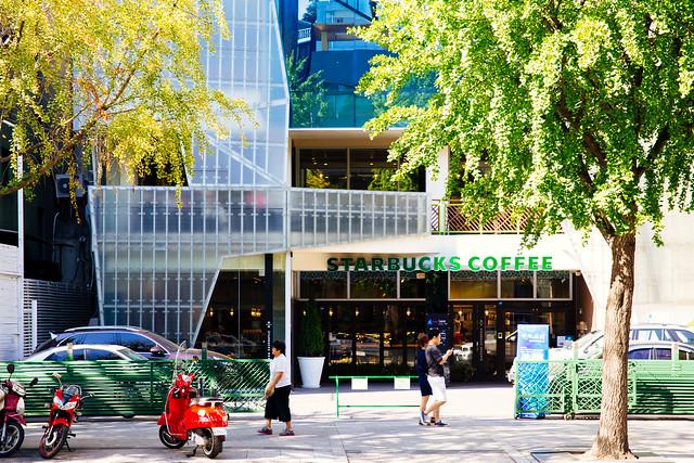 Itaewon Starbucks