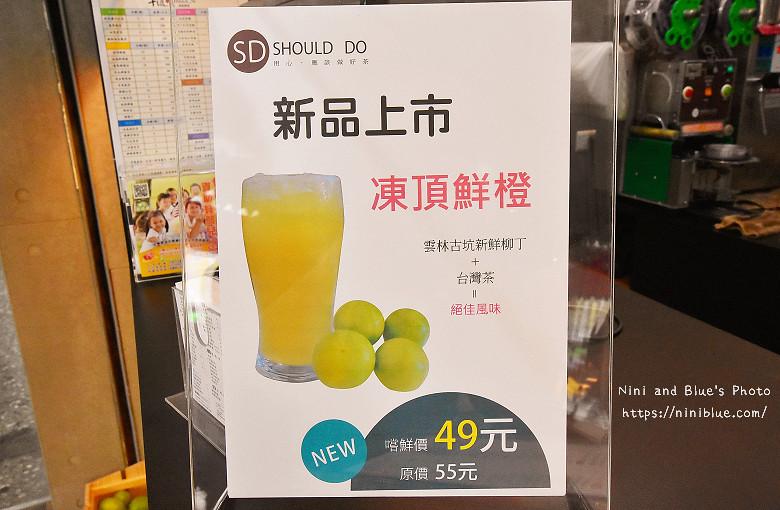台中十渡SD果汁茶飲料07