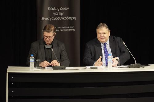 29.2.2016, Αθήνα: «Υπάρχει λύση στο Ελληνικό Πρόβλημα;»