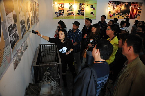 Representatives visit Chengdu Bear Rescue Center