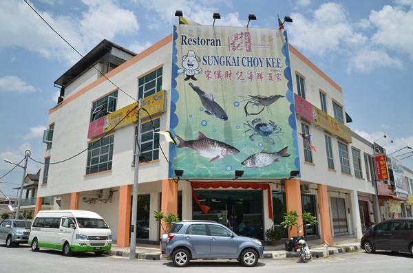 Sungkai Choy Kee Restaurant