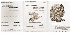 Macedonian 1908 Yearbook & Greek Calendar, Alexander the Great, pages 1 & 6 #Μacedonia