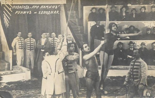 Vera Kholodnaya, Ossip Runitsch