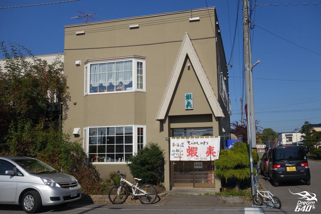 higashikawa24