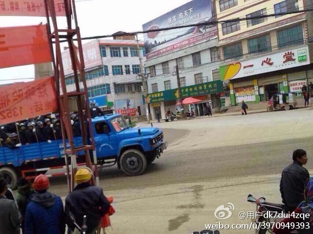 云南普宁10月14日强拆导致八人死亡