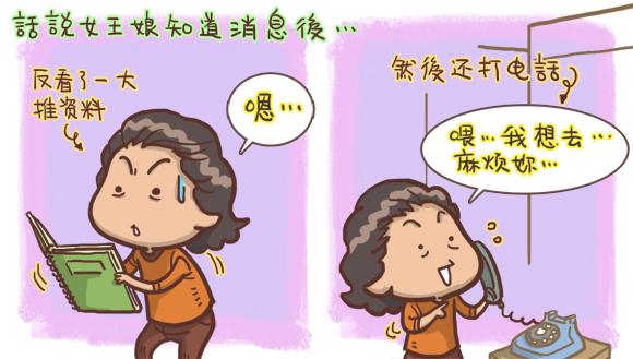 香港人移民台灣1