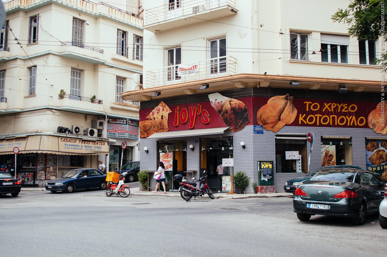 20140618-006-Athens.jpg