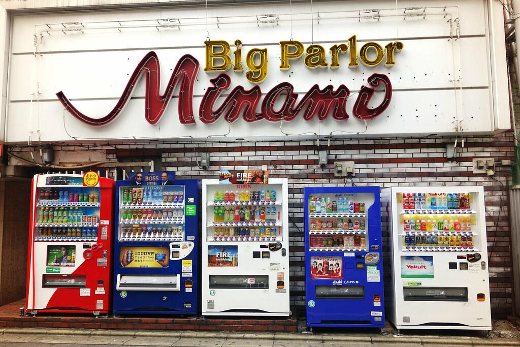 Vending machines, Big Parlor Minamo, Shimokitazawa, Tokyo