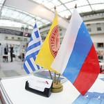Выставка российской и зарубежной недвижимости «ДОМЭКСПО» 2014 г. Москва