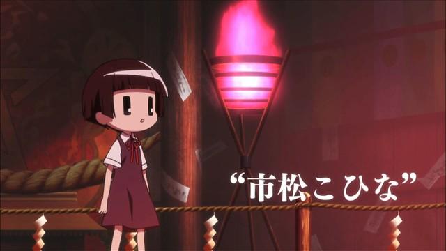 Gugure Kokkuri-san ep 1 - image 05
