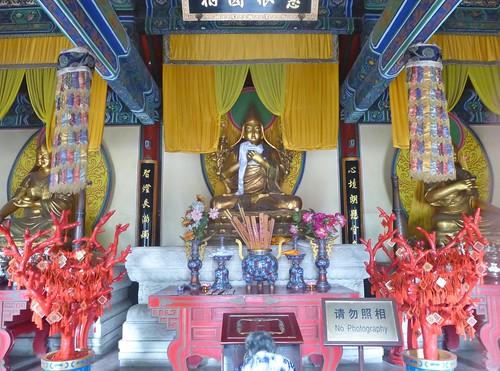 Beijing-Parc Beihai-j2 (13)
