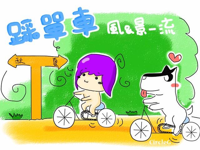 CIRCLEG 秋之特質 熊本熊 CAFE APM 大英雄聯盟 鑽石山 黑爆 (4)