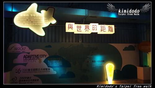 台北FUN樂園 (12)