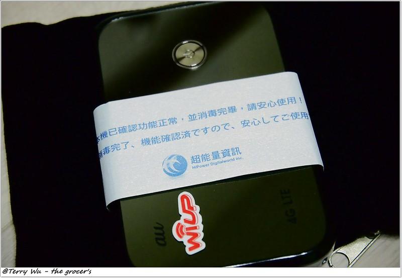 _手機漫遊假文青-2