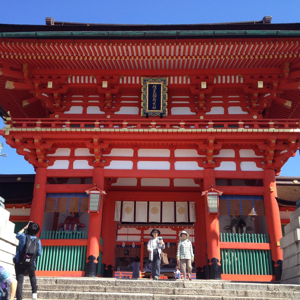 Fushimi Inari-taisha 1