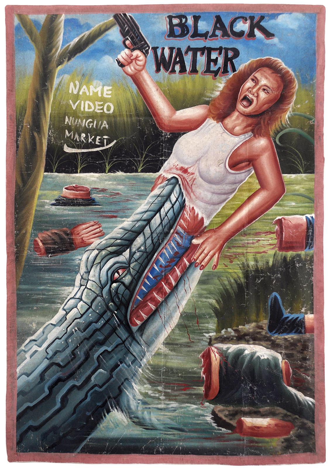 monster brains ghana film posters 2 of 5