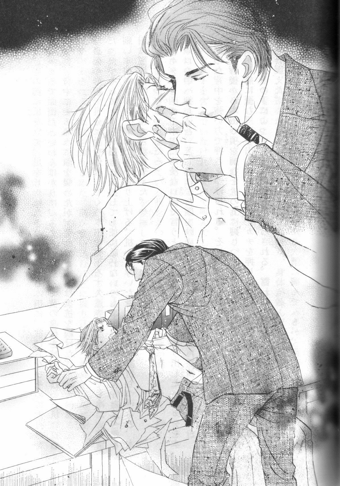 Shiawase ni Dekiru 01 (4)