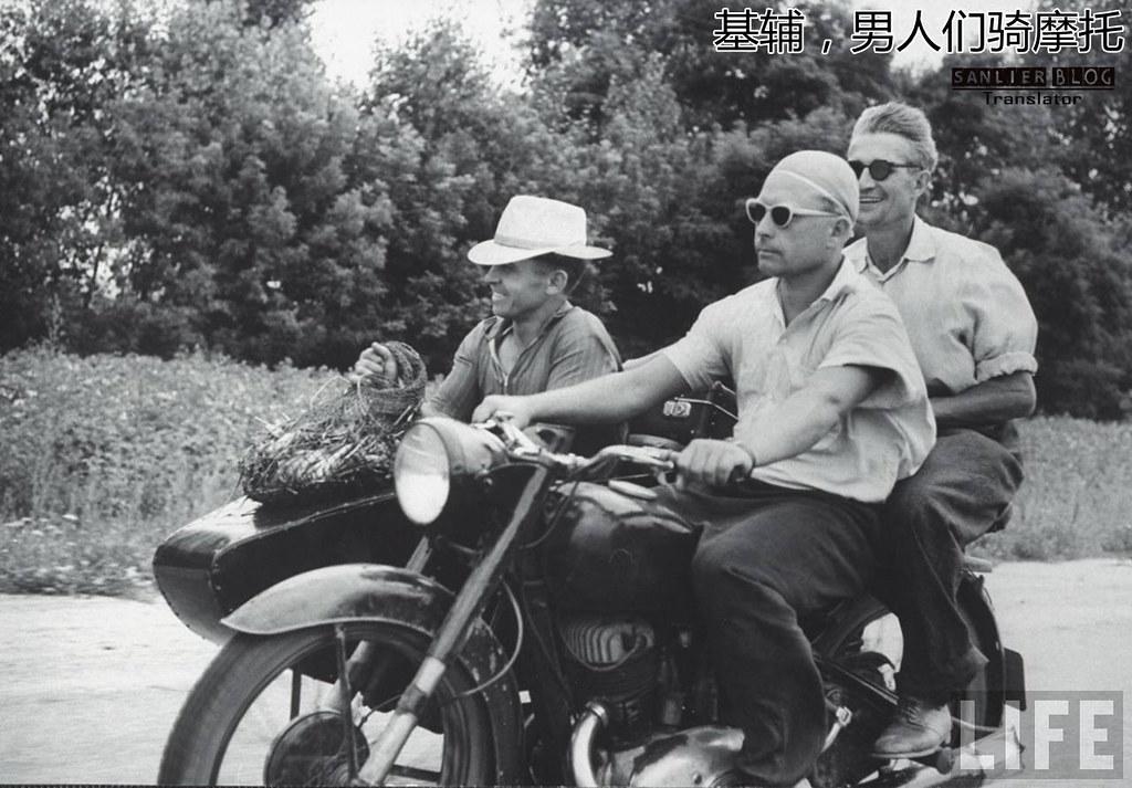 1958-1960年苏联(杰瑞·库克 摄)24