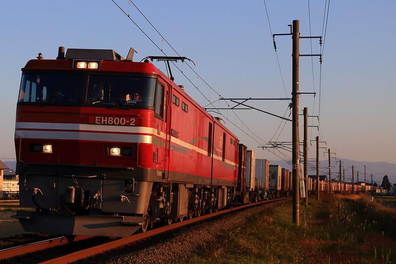 EH800 2