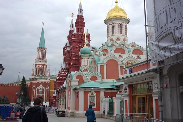 206 - Catedral de Kazan