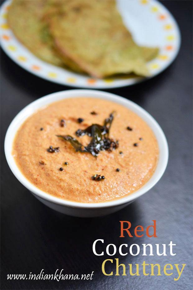 Red-Coconut-Chutney-Recipe