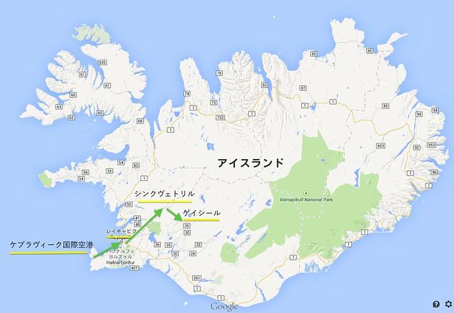 アイスランド①。5