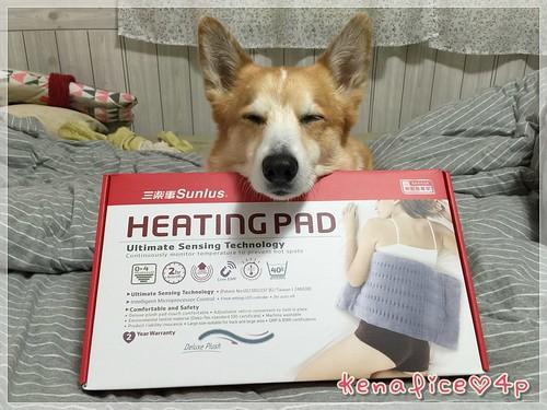 電毯+熱敷毯