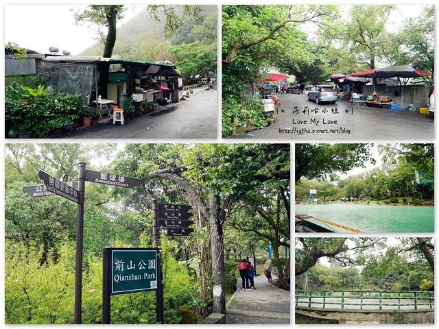 陽明山一日遊景點推薦前山公園 (49)