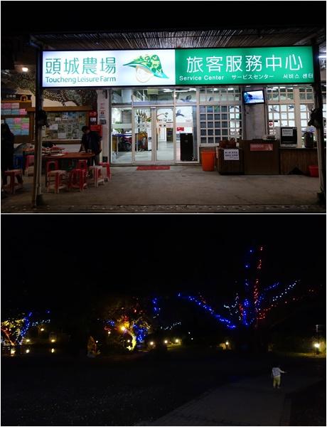 頭城農場 (1).jpg