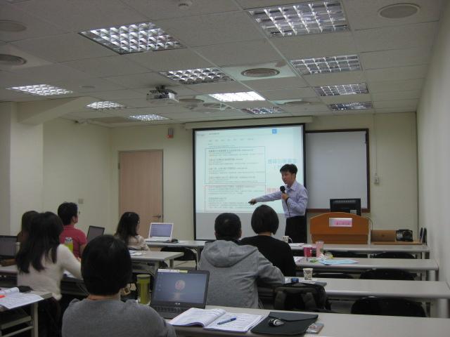 公開課程 - 中華工商研究院
