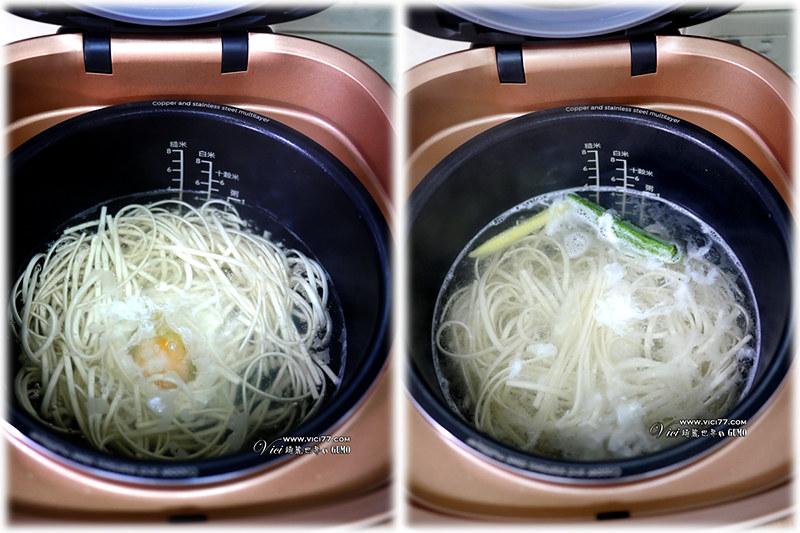 1222煮麵905