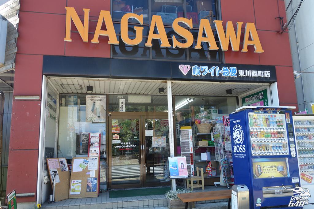 higashikawa13