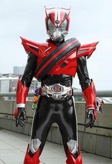 Kamen Rider Drive - Kamen Rider Drive
