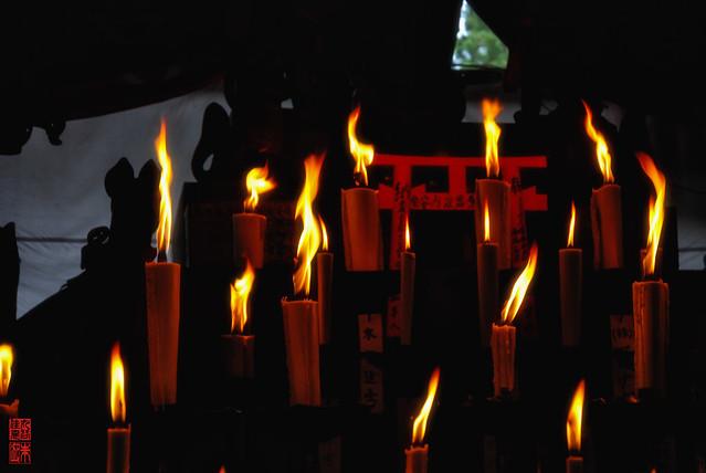 「炎」 伏見稲荷 - 京都