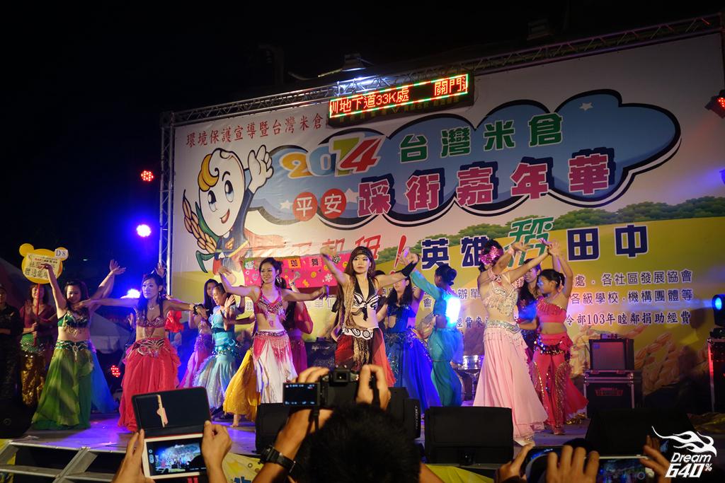 田中馬拉松_Tianzhong Marathon005