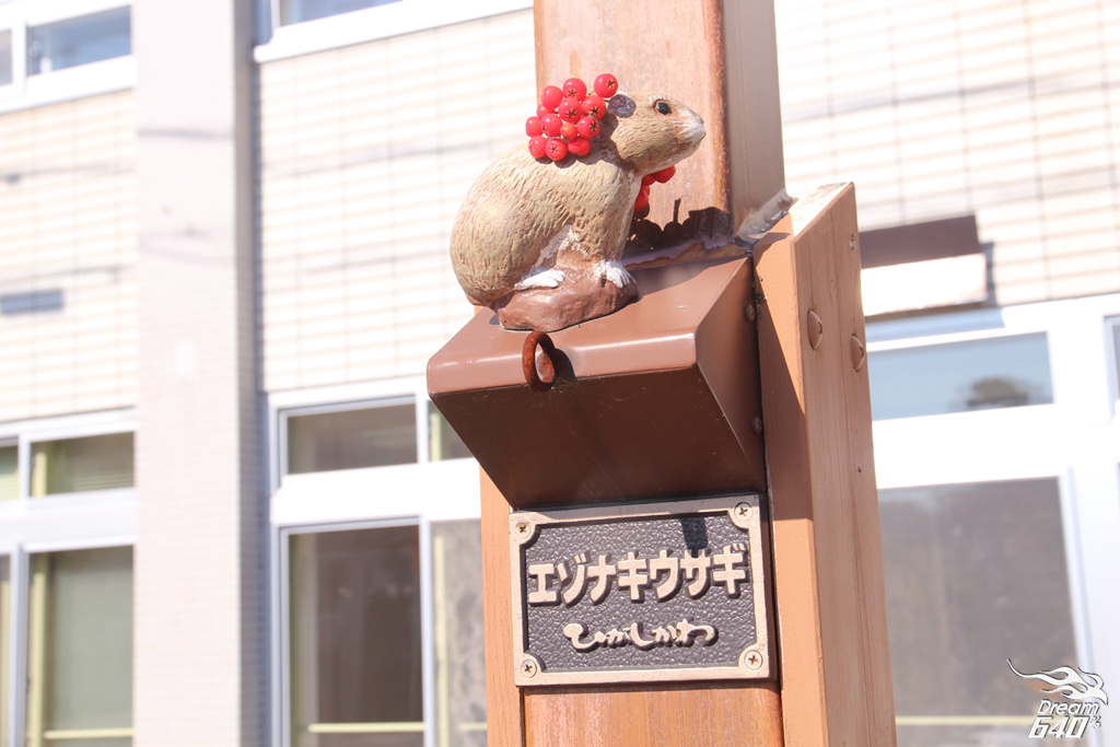 higashikawa58