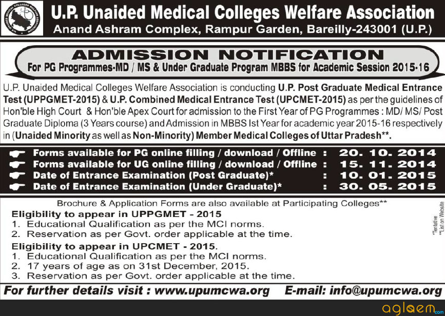 UPPGMET 2015 (UPUMCWA)   Unaided Medical College Entrance Exam   upumcwa  Image