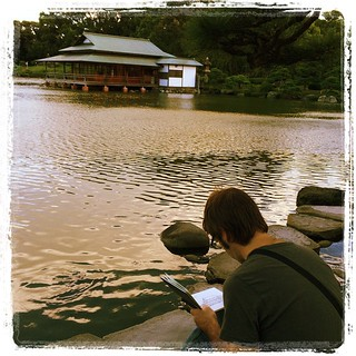 #japon #tokyo #urbansketch
