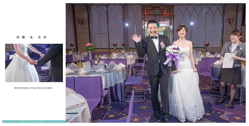 京采飯店婚宴,京采飯店婚攝,新店京采,台北婚攝,婚禮記錄,婚攝mars,推薦婚攝,嘛斯影像工作室,003