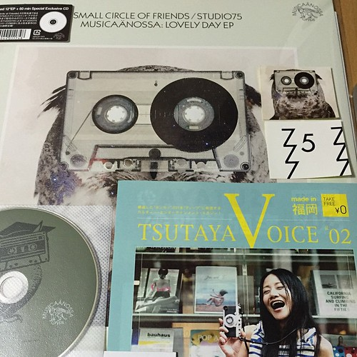 "Small Circle of Friends / STUDIO75  ""MUSICAÄNOSSA: Lovely Day EP 今日、届きました!"