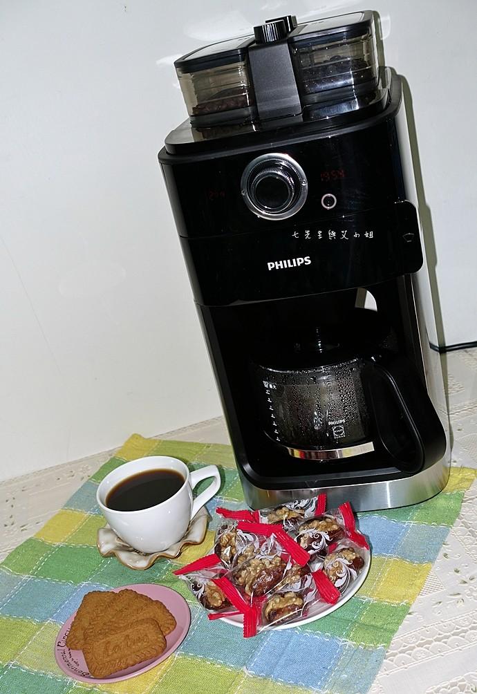 21 飛利浦2+全自動雙豆槽咖啡機