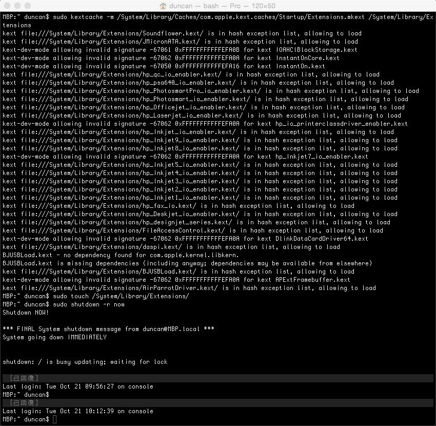 Mac升級與更新
