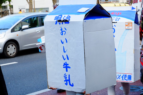 Kawasaki Halloween parade 2014 19