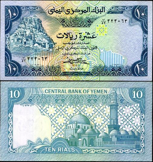10 Rialov Jemenská Arabská Republika 1983, Pick 18b