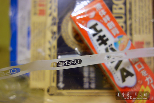 日本京阪神_漢堡哥 007