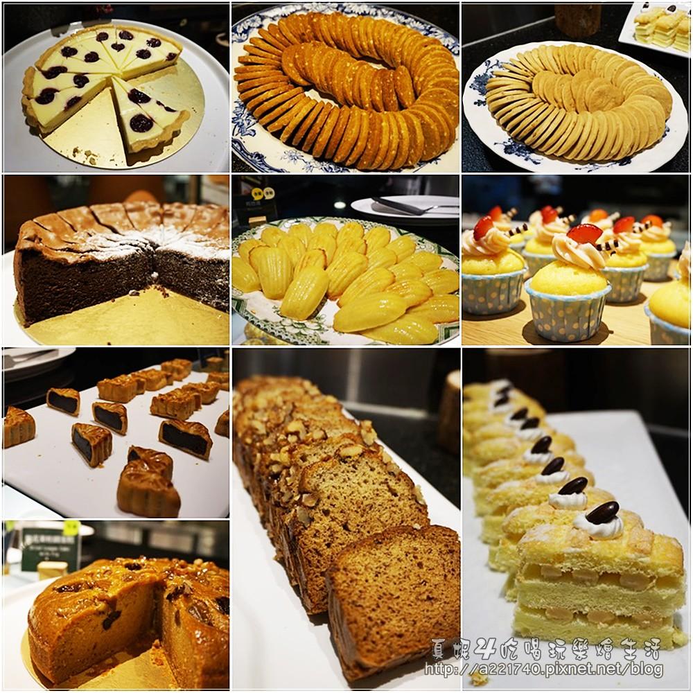 09蛋糕2
