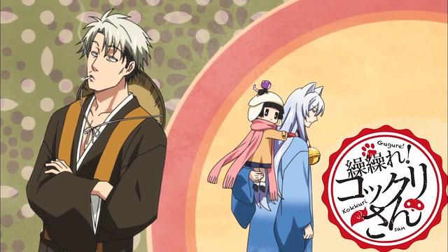 Gugure Kokkuri-san ep 4 - image 19