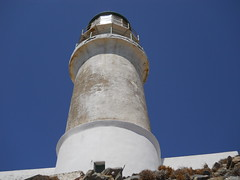 Cavo Papas Lighthouse Ikaria